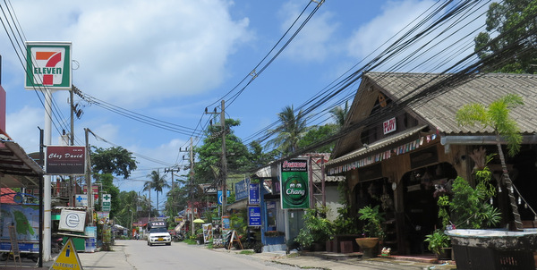 kai-bae-beach-koh-chang-street-north