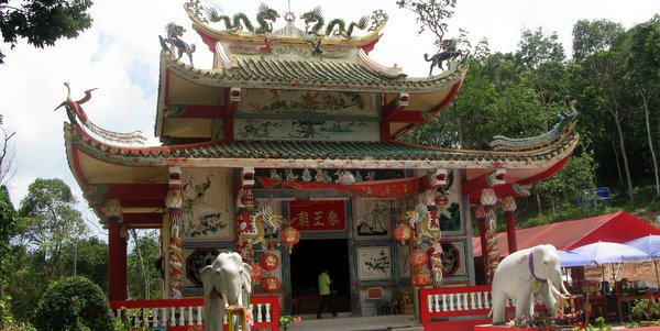 klong-son-koh-chang-chinese-temple