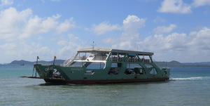 centerpoint-ferry-koh-chang-ferries