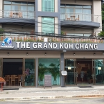 the-grand-koh-chang-white-sand-beach