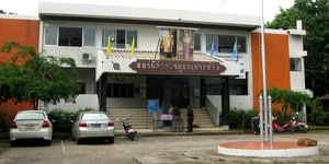 koh-chang-police-station-information