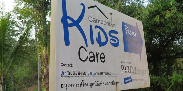 Cambodian Kids Care
