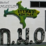 Koh Mak History. the museum on the island